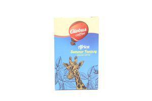 Кава мелена Africa 125г Globus-Coffee