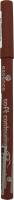 Олівець для губ Soft Contouring №02 Essence 1.2г