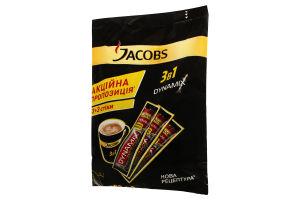 Напиток кофейный Jacobs 3в1 Dynamix