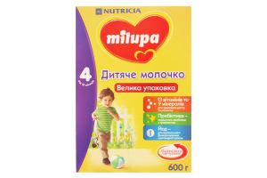 Cуміш молочна суха Milupa 4 600г