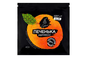 Печенье ручной работы Печенька абрикос Сетно м/у 40г