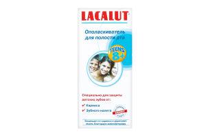Ополіскувач Lacalut для порожнини рота 300мл