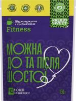 Подсластитель с пребиотиком Fitness Prebiosweet д/п 150г