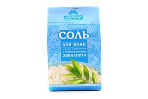 Соль для ванн с эфирным маслом эвкалипта Желана 500г