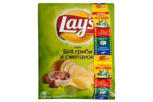 Чіпси Lays Білі гриби зі сметаною 71г х20