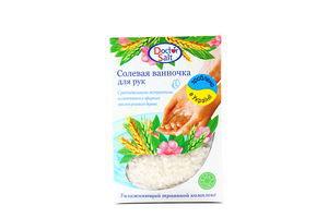 Ванночка для рук солевая Увлажняющий травяной комплекс Doctor Salt 100г