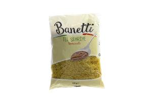 Макаронные изделия Vermicelli Banetti м/у 500г