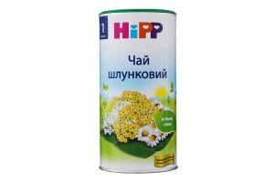 Чай для дітей від 1міс Шлунковий Hipp з/б 200г