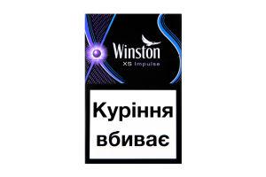 Сигареты Winston XS Impulse 1шт