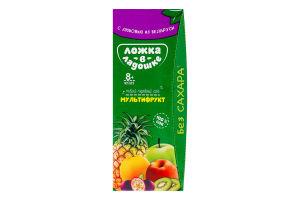 Сок для детей от 8мес Мультифрукт Ложка в ладошке т/п 200мл