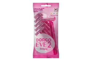 Станки для бритья женские Dorco 2 лезвия