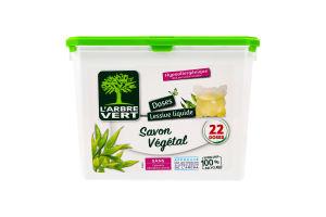 Капсулы для стирки белых и цветных вещей Savon Vegetal L'arbre Vert 22шт