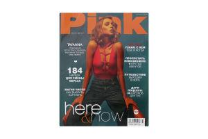 Журнал Pink Твоя Преса-В