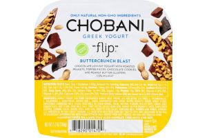 "Chobani Greek Yogurt ""flip"" Strawberry Summer Crisp"