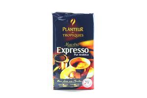 Кофе молотый Maestro Expresso Planteur 250г