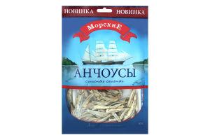 Анчоусы сушеные соленые Морские м/у 60г