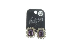 Серьги фиолетовые №124342 Violetta 1 пара