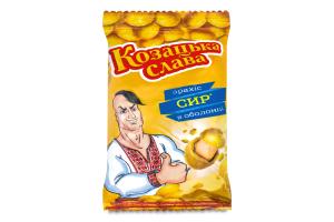 Арахіс в оболонці Козацька слава зі смаком сиру 55г м/у