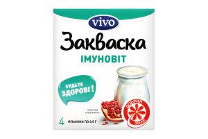 Закваска для детей от 6мес Имуновит Vivo к/у 4х0.5г