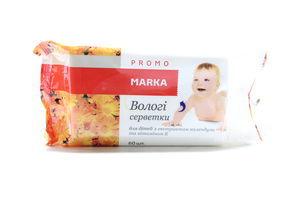 Салфетки влажные для детей календула Marka Promo 60шт