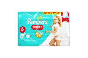 Подгузники-трусики детские 16+кг Pants Pampers 44шт