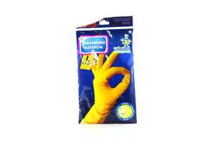 Перчатки для уборки латексные сверхчувствительные L Добра господарочка 1пара