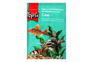 Корм сухой натуральный для аквариумных рыб Сом Topsi м/у 30г