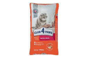 Корм сухой для взрослых котов Premium С Телятиной Club 4 Paws м/у 14кг