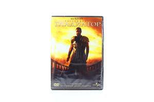 Диск DVD Гладиатор