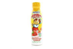 Йогурт Молокия клубника-земляника 2,5% бут 400г