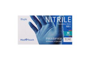 Рукавички нітрилові оглядові розмір M MedTouch 100шт