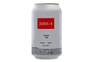 Пиво 0.33л 6.9% світле нефільтроване непастеризоване Kveik Ipa 2085 з/б