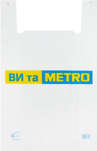 ПАКЕТ METRO ВЕЛИКИЙ 45*74 1ШТ