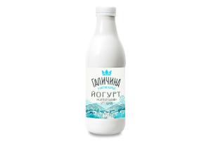 """Йогурт """"Карпатський"""" ПЕТ 2,2% 870 г без цукру Галичина"""