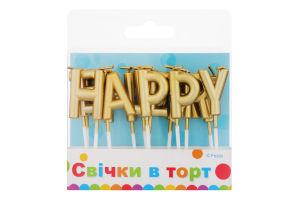 Свечки в торт Буквы металлик Хеппі Паті 13шт