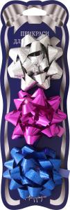 Набір прикрас для подарунків Happycom (3 банти Гелексі) 23876