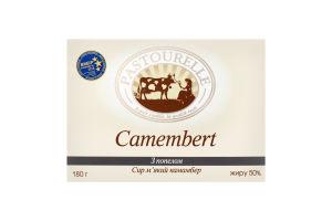 Сыр 50% мягкий с пеплом Camembert Pastourelle к/у 180г