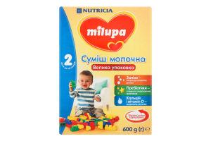Смесь молочная сухая для детей от 6 до 12мес 2 Milupa к/у 600г