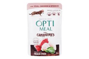 Корм вологий для дорослих котів з телятиною, курячим філе та шпинатом в соусі Optimeal м/у 85г