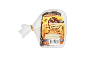 Хлеб Заварной с натуральным медом Цархліб м/у 300г