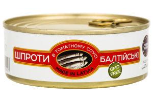 Консерви рибні Кілька в томатному соусі Banga з ключем Латвія 240г