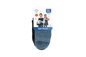 Шкарпетки дитячі Boy&Girl №050 20-22 асорті 3 пари