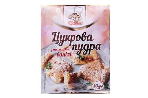 Пудра сахарная с ароматом ванили Добрик м/у 80г