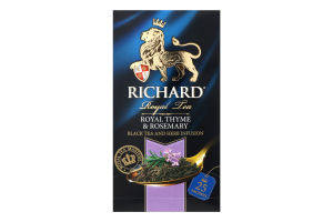 Richard Royal Thyme & Rosemary 50 (25*2) - Роял Тайм Енд Роузмері 50 NEW