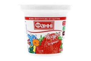 Йогурт 1.5% Полуниця Фанні ст 240г