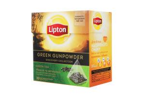 Чай зелений байховий з ароматом османтусу та груші Green Gunpowder Lipton к/у 20х1.8г