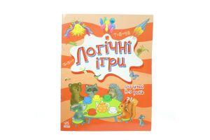 Книга Логічні ігри д/дітей 8-9 років (у) 1шт