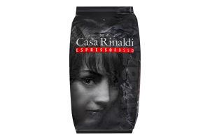 Кофе жареный в зернах Espresso Rosso Casa Rinaldi м/у 1000г