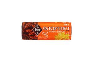 Печенье Zhytomir Флоренси сахарное