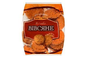 Печенье Київхліб Овсяное